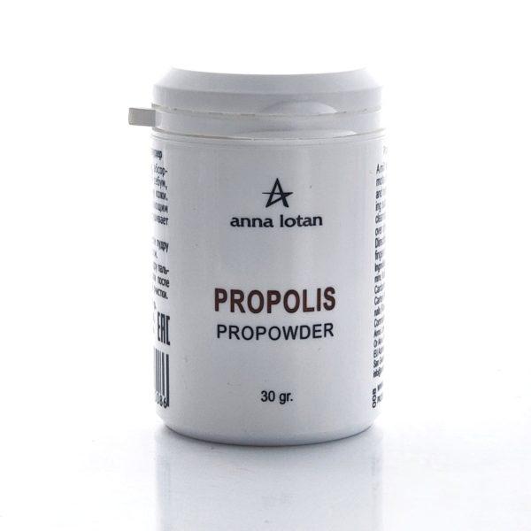 אבקת פרופוליס
