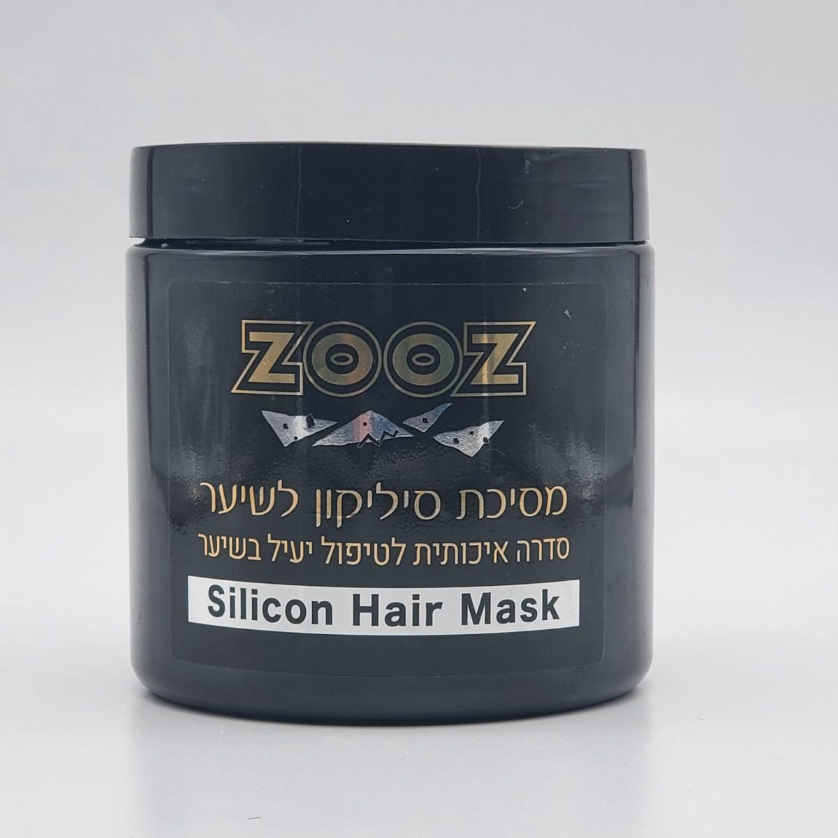 Silicone mask