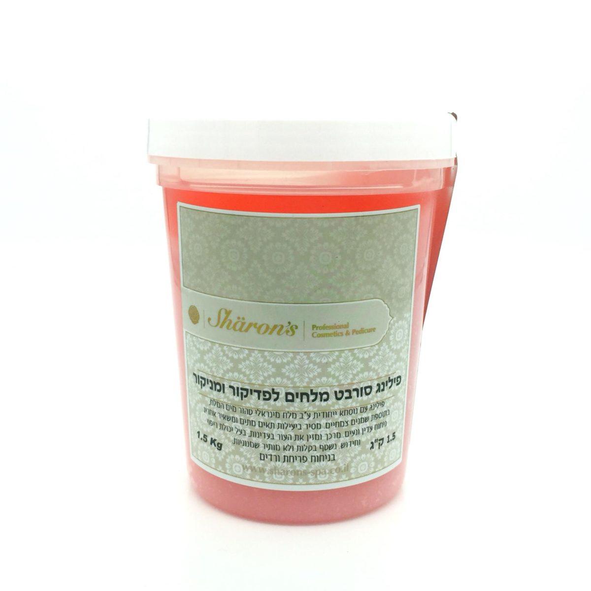 Peeling sorbet salts