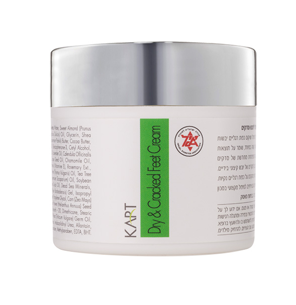 Foot cream for dryness and cracks