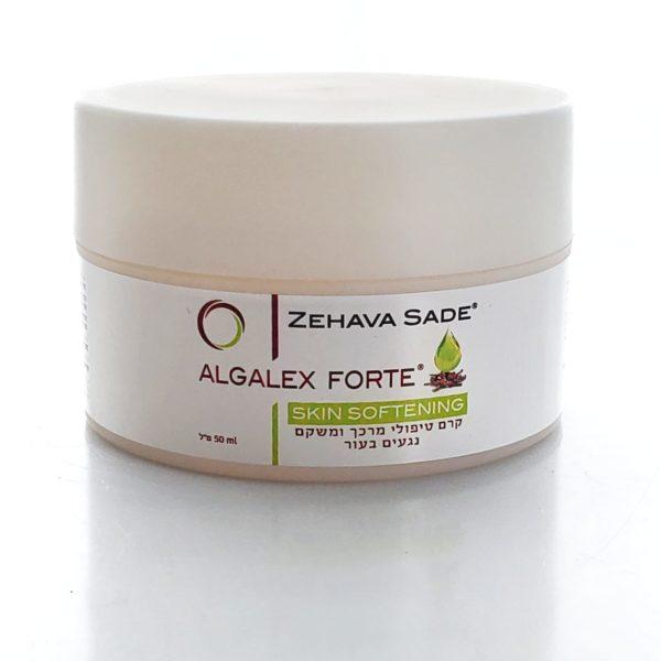 Algax Therapeutic Cream